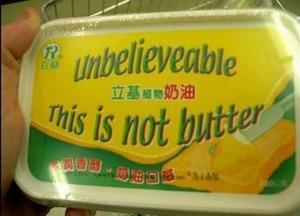 not-butter-300x216.jpg